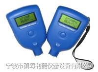 HT500FN涂层测厚仪,涂层测厚仪,国产涂层测厚仪