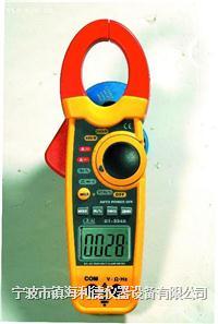 DT-3348 1000A钳型表,1000A真有效值功率钳型表,DT-3348 1000A交直流真有效值功率钳型表