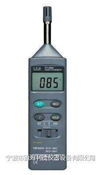 DT-8860温湿度计,DT-8860 温湿度计,温湿度计