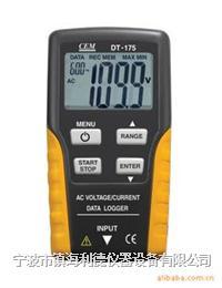 数据记录器,DT-175 交流电流,电压数据记录器