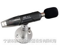 数据记录器,DT-173声音数据记录器,声音数据记录器