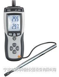 风速计,热力风速计,DT-8880热力风速计