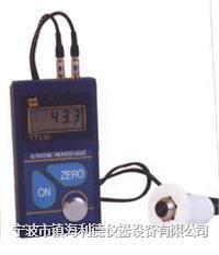 测厚仪,超声波测厚仪,TT120超声波测厚仪,TT120测厚仪