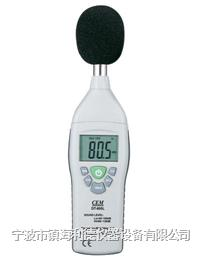 噪音计,DT-815 噪音计,DT-815噪音计