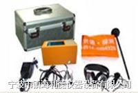 数字智能漏水检测仪,LD-LS100型数字智能漏水检测仪