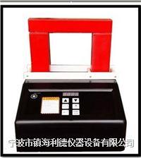 导磁脂,轴承加热器导磁脂,感应加热器专用导磁脂