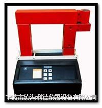 SMBG-6.0智能轴承加热器,SMBG-6.0轴承智能加热器(带旋转臂)