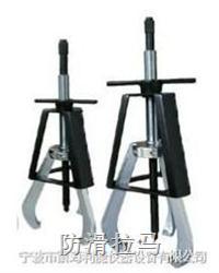 手动防滑式拔轮器,EP-206手动防滑拉马,EP-206机械防滑拉马
