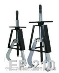 EP-210手动防滑式拔轮器,EP-210手动防滑拉马,EP-210手动拔轮器