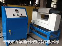 铝壳加热器(LD30H-3A),电机壳感应加热器,工频感应加热器(单工位)  LD30H-3A