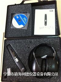 电子听诊器TMST 3,瑞典SKF听诊器TMST3专业代理