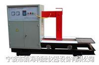 BGJ-20-5轴承感应加热器功率20KVA