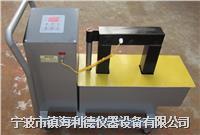 宁波利德MFY智能轴承加热器型号:MFY-2.2 MFY-5.5 MFY-7.5 MFY-10