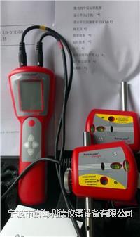 进口经济型激光对中仪LD-Digo测量距离850MM适用于小电机,水泵等轴对中