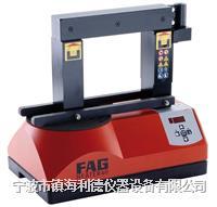 FAG德国感应加热器库存现货供应FAG轴承加热器HEATER10 HEATER20