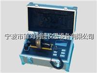 宁波厂家直销ZJY-3.6便携式轴承加热器宁波产ZJY-3.6轴承加热器出厂价