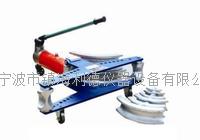 专业生产液压弯管机LWG2-10B手动液压弯管机LWG2-10B移动式弯管机