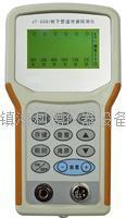 SC01手持式智能数字式泄漏检测仪为最新研发超声泄漏仪