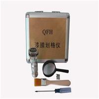 附着力测试仪  QFH