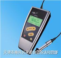 磁性/非磁性涂层测厚仪 HC200