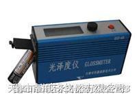 光泽度仪 NS-60
