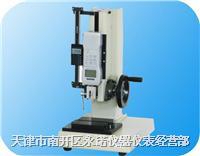 侧摇式测试台 HCL500