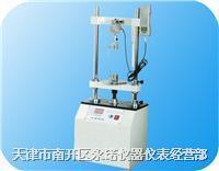 电动双柱测试台 HDD