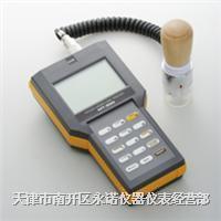 木材水分测量仪 MT-900