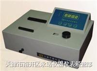 微机型可见分光光度计 722S