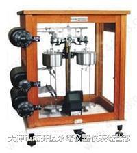电光分析天平 机械天平