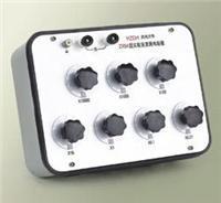 直流电阻箱 ZX54