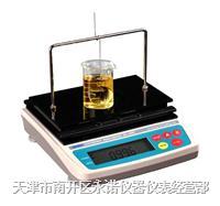 电子酒精密度计 DH-300W