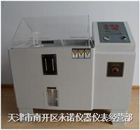 智能盐雾试验机 YN-60H