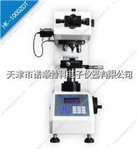 显微硬度计 HV-1000