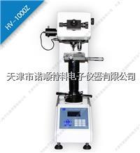 自动转塔显微硬度计 HV-1000Z自动转塔显微硬度计