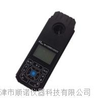 便携式氟化物测定仪 PCHF-260