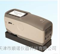 高精密色差仪 JZ-600
