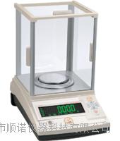 万分之一全自动内校分析天平 PTF-FA200