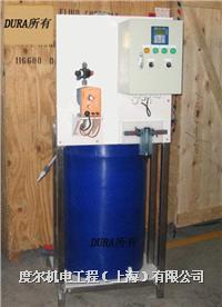 PH自动调节系统加药装置 Dura-PH-001