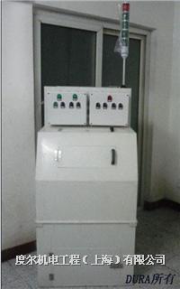 立式配药系统 DZ-DURA