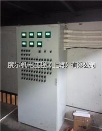 电镀槽/电镀废水PH值自动控制系统
