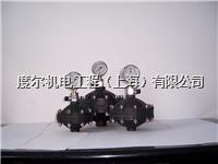 脉动阻尼器 0.1L-3.0L