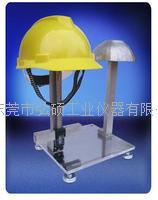 DH-2811A安全帽垂直間距佩戴高度測量儀