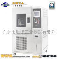DH-1020陶瓷磚抗凍性測定儀