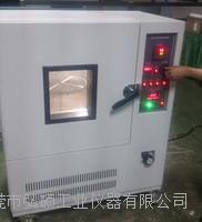 DH-7017A-100換氣式通風老化箱