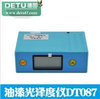 江苏德图-表面光泽度仪 油漆光泽度仪DT087