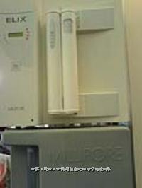 Millipore纯水系统(5.2万)有意请13917814677