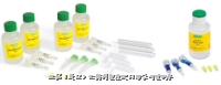 Aurum 蛋白样品制备试剂盒和滤柱 Aurum 蛋白样品制备试剂盒和滤柱