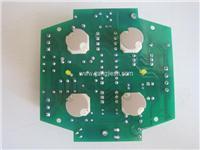 ALFRA欧霸磁力钻机32/50线路板