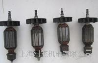 磁力钻配件  32/50 35X 50X 40RL-E